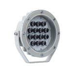 Прожектор GALAD Аврора LED-14-Green 1002501
