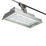 Светильник подвесной GALAD Стандарт LED-120-ШБ/С1 1002982