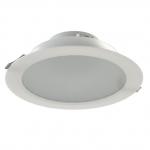 Светодиодный светильник Ledel Radian New 25