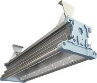 Промышленный светильник TL-PROM 50 PR