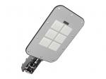 Уличный светодиодный светильник KEDR 2.0 СКУ 50 Вт