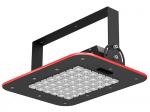 Промышленный светильник KEDR СБУ - КСС 95ВТ