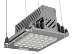 Промышленный светильник КЕДР ССП 75ВТ