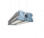 Светодиодный светильник Realed Нано-Тех 100 S