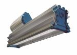 Фото Светодиодный консольный светильник Русвет RS-STREET 50x1 S5 (Д) 415x83x160 мм за 4 070руб