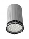 Взрывозащищенный светильник Ex-ДСП 70ВТ